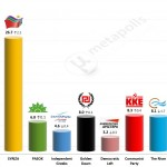 Greek Parliamentary Election: 12 May 2014 poll (GPO)